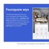 FoursquareのUX・UI改善を書いたところ、創業者に届いて、人事からもメールが来た話