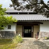 ふかほり邸(天然田園温泉~福岡県)①