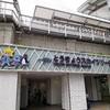 東京スカイツリーにやってきました①