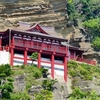 切り立った崖の中腹に建つお寺…崖観音