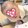 【生後3ヶ月18日】寝返り成功!