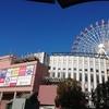 地下鉄グリーンラインから徒歩圏内のゲーセン9店舗を紹介! 横浜北部のニュータウン遊んじゃおう!