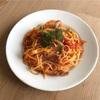 ベーコンと平茸のトマトソーススパゲッティ