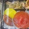 [21/03/09]「琉花」の「白身魚の唐あげ野菜甘酢あんかけ(日替わり弁当)」 300円 #LocalGuides