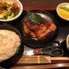 札幌市・豊平区で、札幌に初上陸した人気の焼肉チェーン店「カルビ大将 南平岸店 」に行ってみた!!~手ごろな価格で、ご飯おかわり自由の焼肉ランチメニューは、最高過ぎた!!~