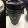 コンビニコーヒーの味くらべ!一番おいしいコーヒーはどこのコーヒー?