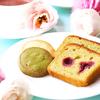 《お菓子とデザイン》【泉屋東京店】「ロリーネ」のパッケージ♬