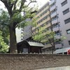 「冨士神社」(名古屋市東区)