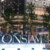 アイコンサイアム(ICONSIAM)という高島屋タイ1号店がバンコクにオープンしたので、クリスマスシーズンに行ってみた!!