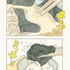ネコノヒー「ラーメン海苔」