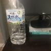 脱水症・熱中症を防ぐために僕は2Lのペットボトルを毎日手元に置いている