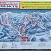 北海道のスキーリゾート、キロロでスノーボードをした。