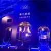 渋谷の青の洞窟に3つの鐘が鳴り響くのは12月31日(大晦日)までだよ!