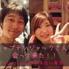 ブログ界の風雲児「キャプテンジャック」の忘年会in東京に参加してみた