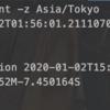 指定時刻と現在時刻の差分を求める duration というツールをリリースした