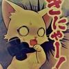 2017年8月26日 「新弾開けたぜよ!!」