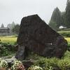 五箇村で合掌造りを見学 富山へ行ってきました。5