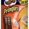なぜ自販機? 日本ケロッグが自販機限定プリングルズを発売する理由