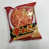 赤いポテトチップス!?  〜山芳製菓 ポテトチップス 辛ねぎ味