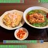 🚩外食日記(557)    宮崎ランチ   🆕「中華料理 華盛(はなもり)」より、【ラーメンセット(ランチ限定)】‼️