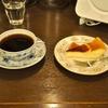 四谷三丁目の「月曜喫茶」で中煎り、チーズケーキ。