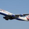 カタール航空のフライトマイルはJALではなく「ブリティッシュエアウェイズ」に貯めよう