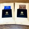 富久栄珈琲のコーヒー豆通販は楽天で。ドリップコーヒーギフトもおすすめ