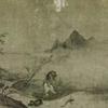 退蔵院ひょうたん池(京都府京都)