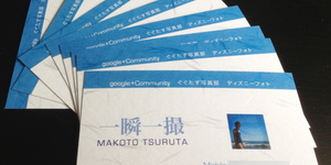 名刺100枚 ¥480~!!
