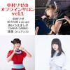 4/18「中村ソゼのオフラインサロン vol.1」お手伝いします。