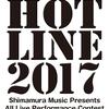 【HOTLINE2017】名古屋パルコ店ライブ Vol.4開催しました!!