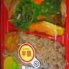 「サンエー」(為又店)の「ジューシー弁当」 190(半額)+税円 #LocalGuides