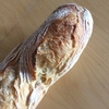 6/5 本日のパン