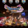 ロトゼタシア冒険日誌【3DS/3D】(4)