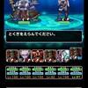 level.1163【攻略】強戦士の聖域・闇に挑戦!