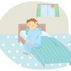 トヨタ期間工「交代勤務で寝れない」と悲鳴 ちゃんと寝れる期間工の睡眠法