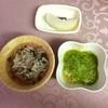 お野菜からの離乳食  [132日目 空芯菜とラディッシュのあわ麺]