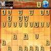 ひまつぶしにアプリゲーム将棋ウォーズいかがでしょうか?