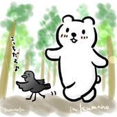 神のこもる国、熊野を参拝してきました!(一日目・熊野速玉大社、神倉神社)