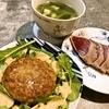 ハンバーグ (スーパーツルヤのオリジナル冷凍食品)