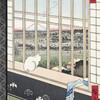NHK教育 『日曜美術館』 江戸の肖像画〜広重「名所江戸百景」〜 9:00〜9:45