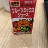 吉野家のフルーツミックスジュース
