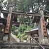 【滋賀】808段の石段を登れば、眼下に琵琶湖が広がる!西国第31番のお寺、長命寺(近江八幡市・御朱印)