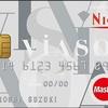 VIASOカード発行で10000+α円もらえるキャンペーン実施中(クレカ作ってお小遣い稼ぎ)