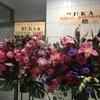 RUKAさんのハタチセカンドシーズンを祝う〜サバト&スポーツ〜