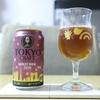 東京クラフト 「バーレイワイン2019」
