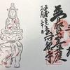 奈良/京都(南山城) お寺めぐり♪ part.3<岩船寺>(京都府木津川市)2019/3/30