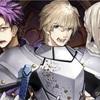 上映直前!『劇場版Fate/Grand Order -神聖円卓領域キャメロット-』の前にFGOを語る