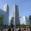 横浜ロイヤルパークホテル クラブ・ザ・ランドマークフロア宿泊レポート!デートにオススメ?一人でも楽しめるスパへ