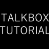 トークボックスの仕組み